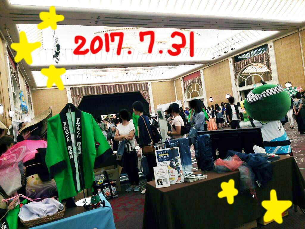 大阪【シティOL夏祭り】に行ってきました♪