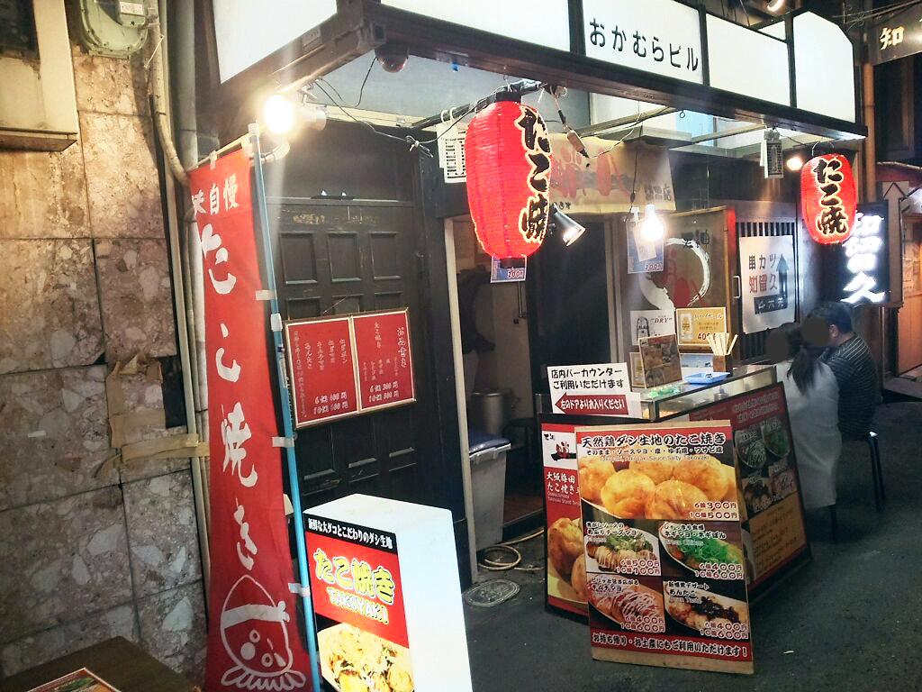 【大阪梅田お初天神商店街】でたこ焼きさんと出会いました♪