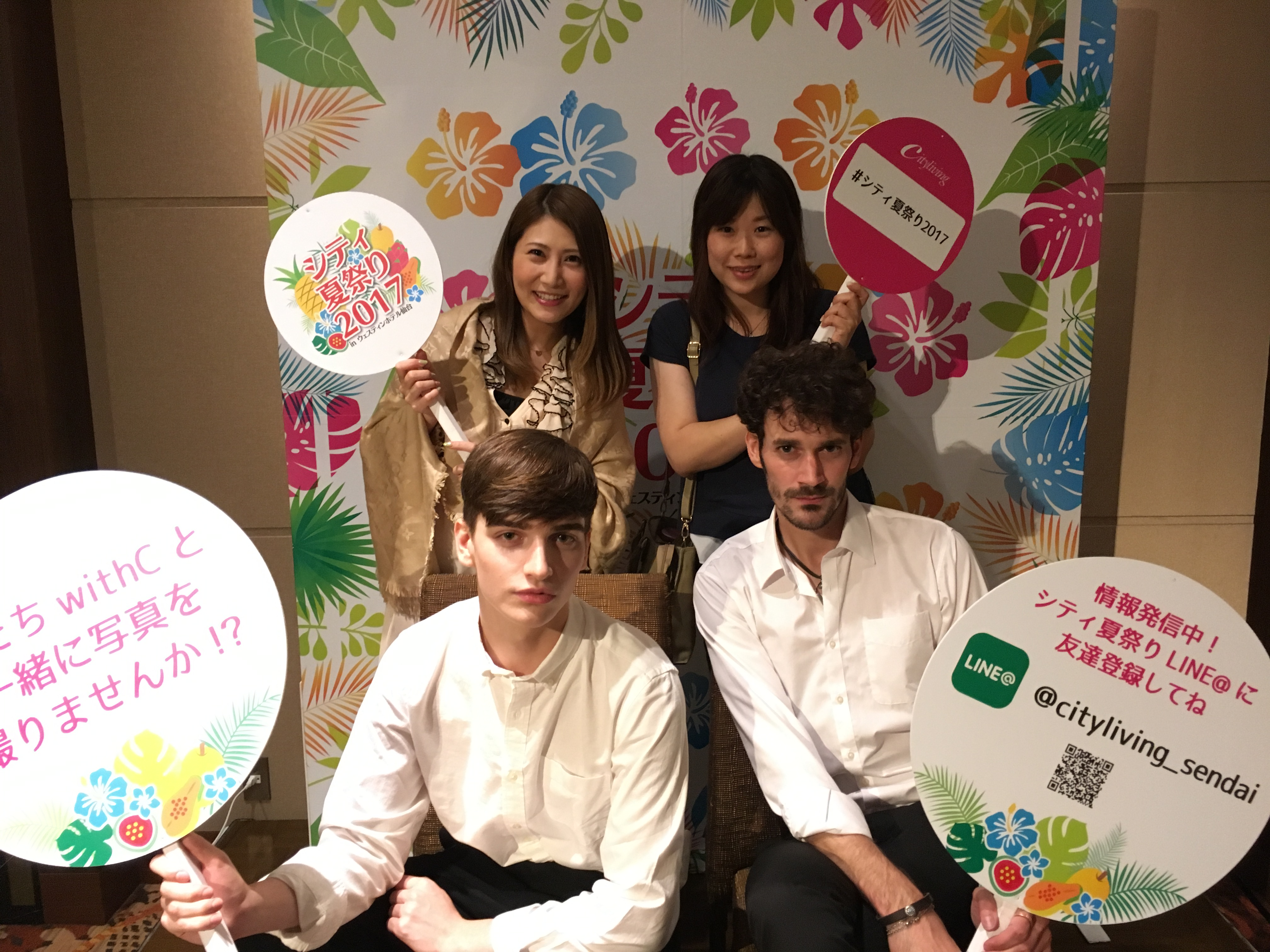 シティ夏祭り2017inウェスティンホテル仙台参加レポ