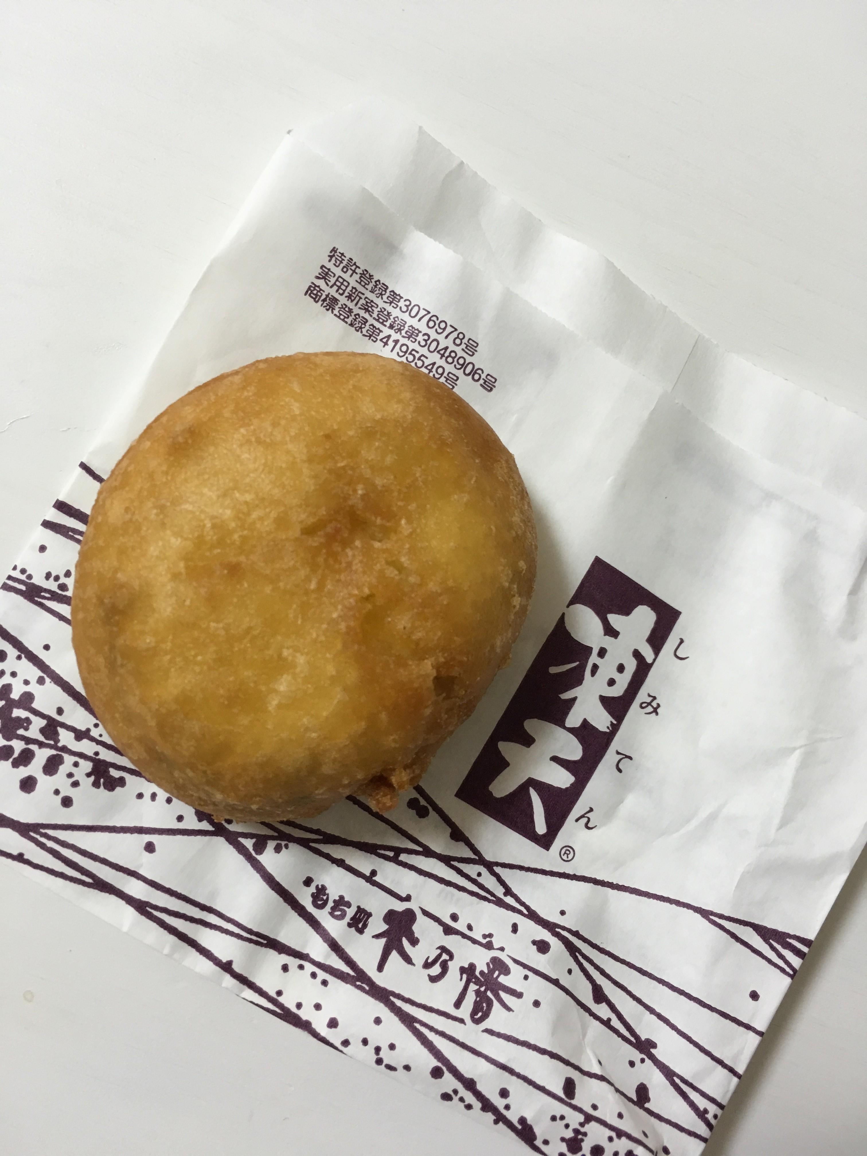 ドーナッツ?お餅?【仙台駅グルメ】のご紹介♪