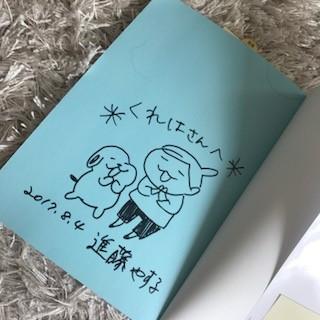 進藤やす子さんのサインもらえた!シティOL夏祭り【Vlog】