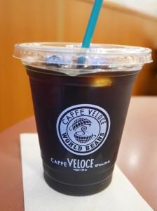 氷点下アイスコーヒー