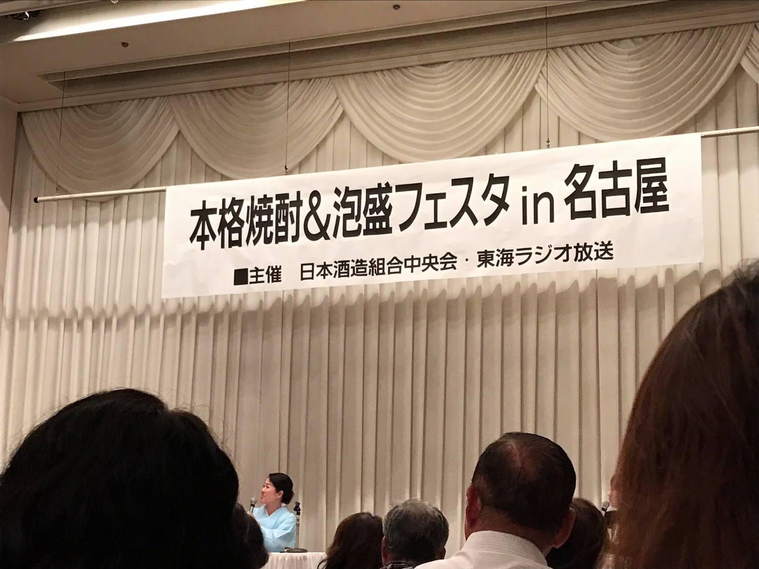 お酒好きにはたまらない☆本格焼酎&泡盛が100種類楽しめるイベント!!
