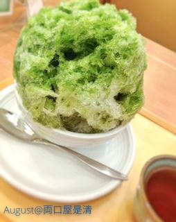 西尾抹茶のかき氷♪名古屋の老舗和菓子所_両口屋是清で
