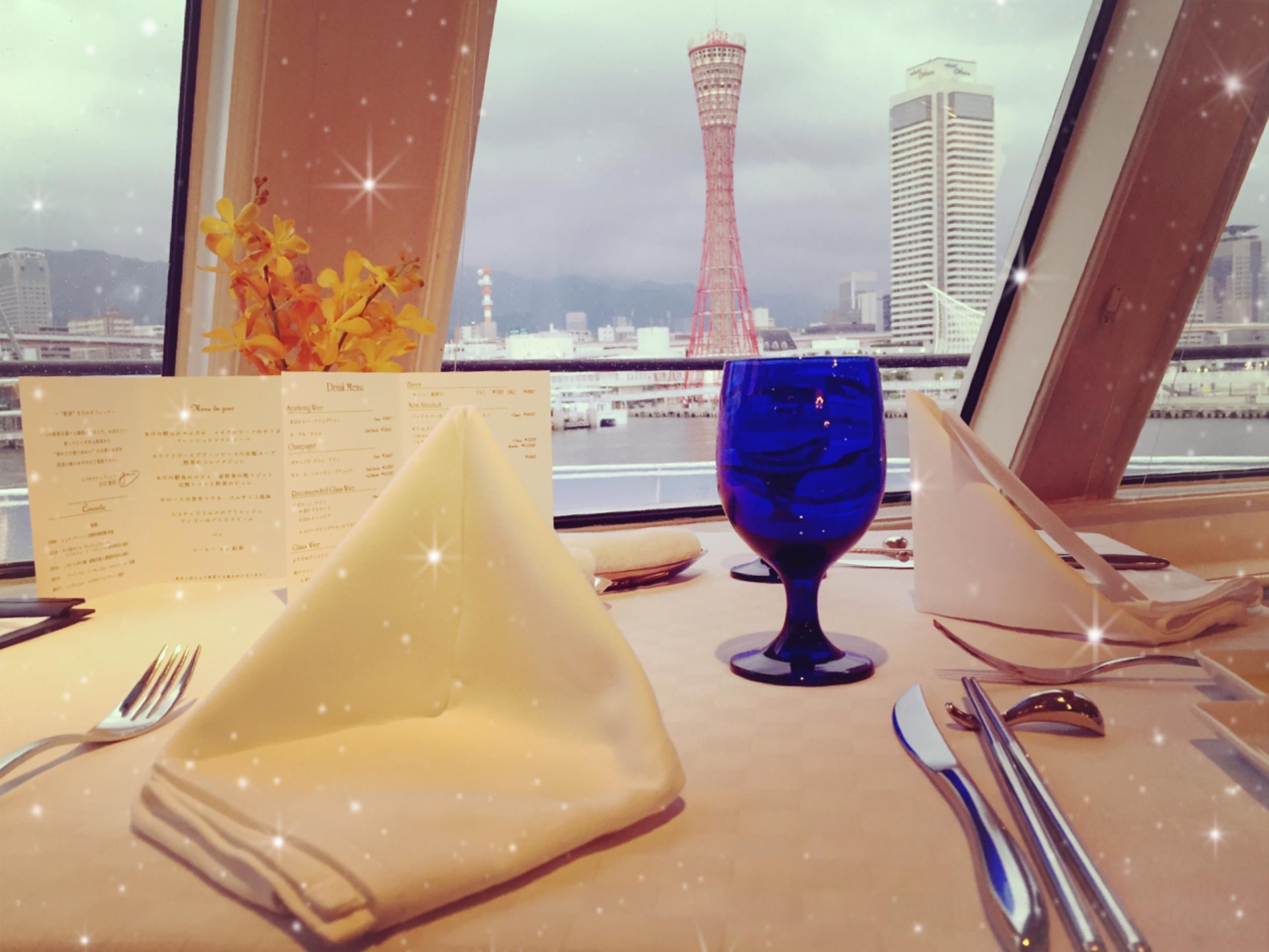 【ディナー】神戸の夜景を見ながら・・・