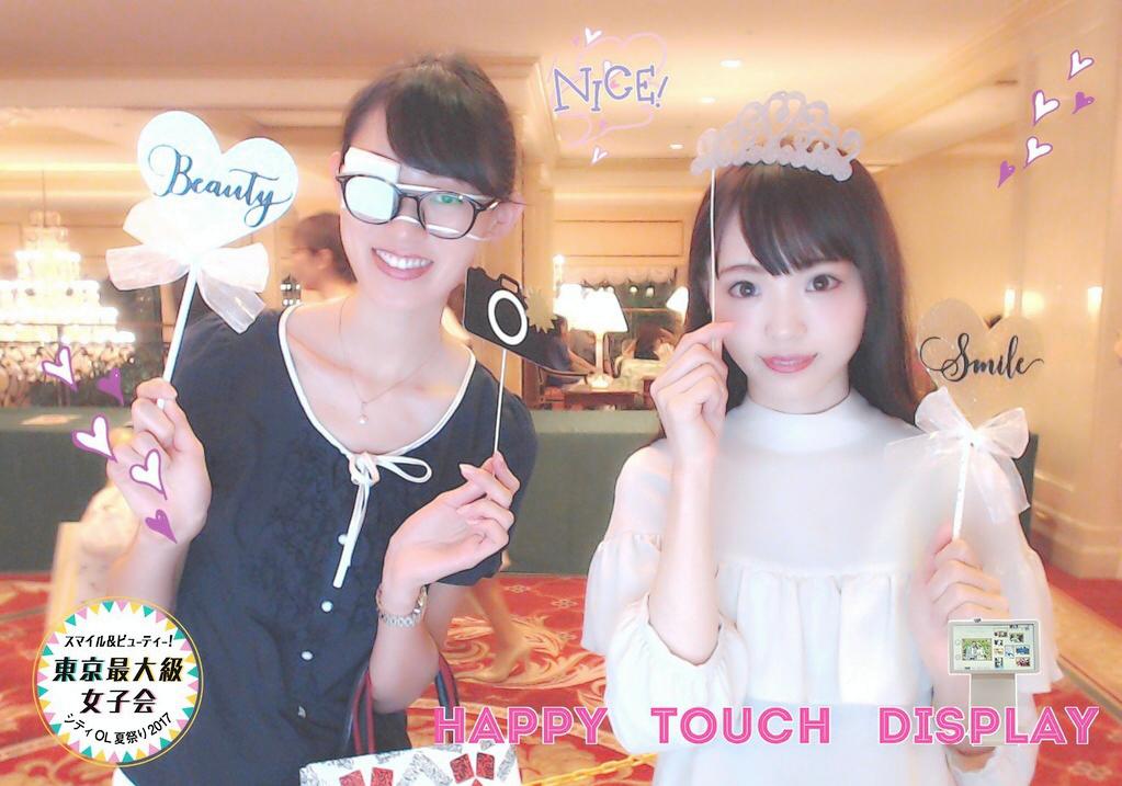 【東京OL大集合】日本最大級女子会 シティOL夏祭りに行ってきました