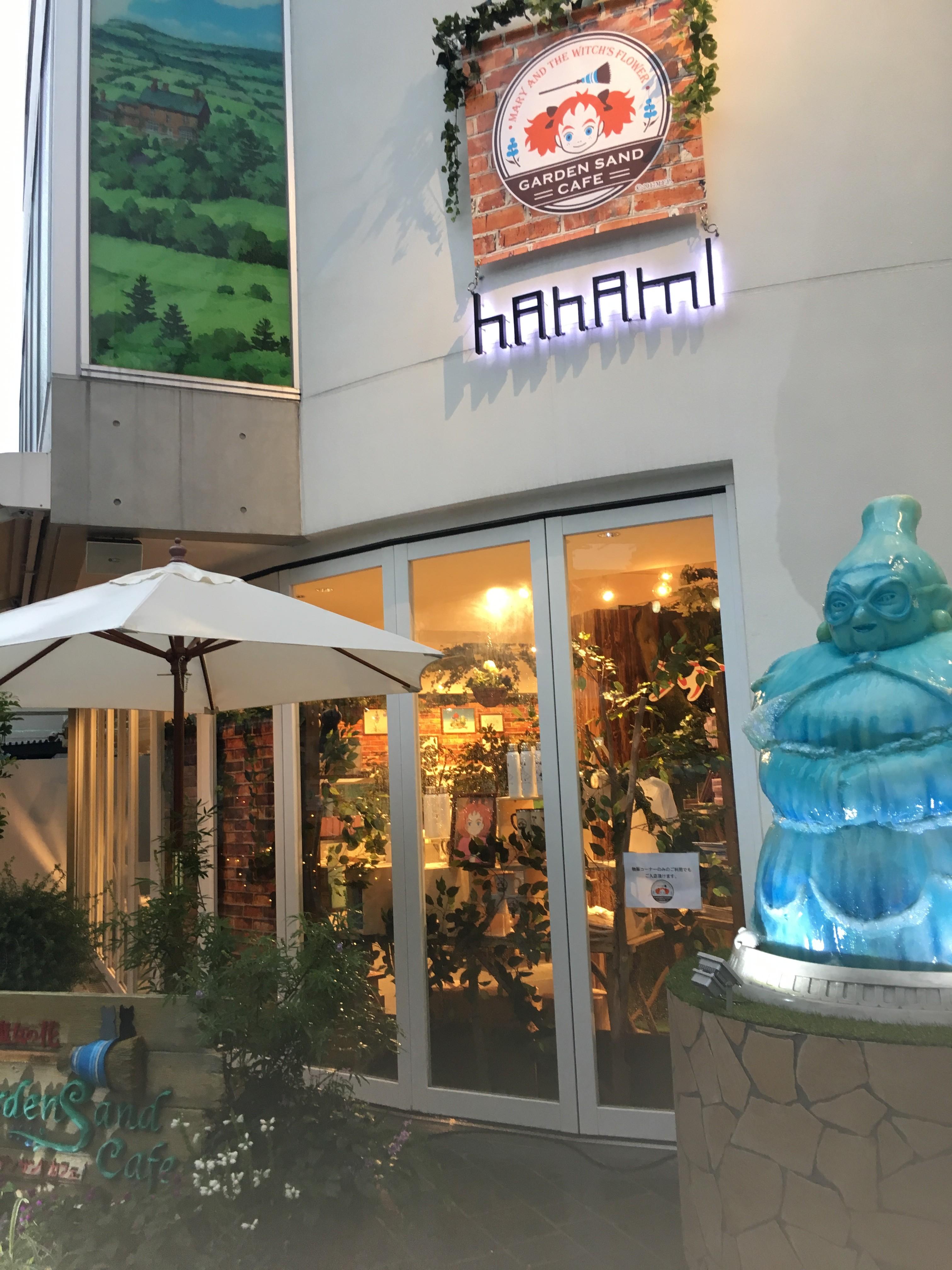 メアリと魔女の花のカフェ発見!