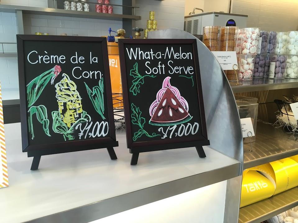 ソフトクリーム界の夏の風物詩!ドミニクアンセルベーカリーの面白ソフト