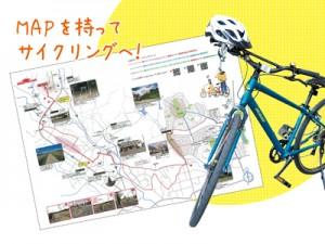 0922tokusyuu_cycling