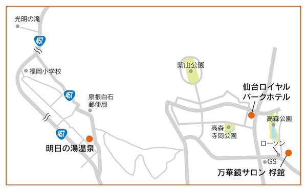 0922tokusyuu_planA_map