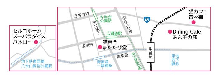 0922tokusyuu_planC_map