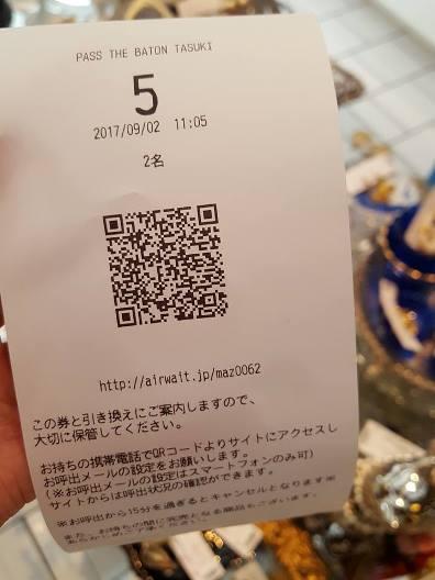 たすき31