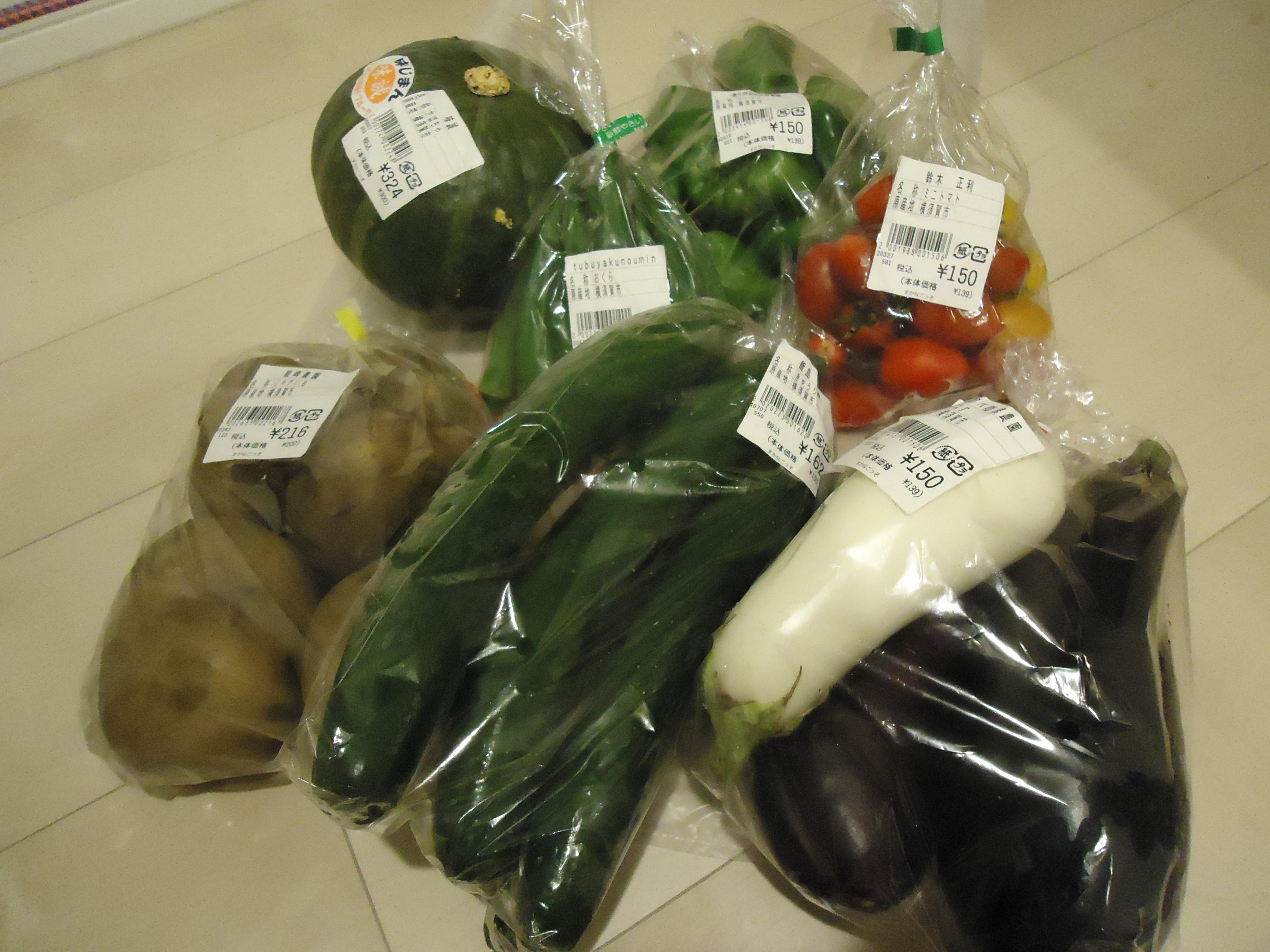 地産地消で野菜が新鮮!安い!三浦半島おススメスポット「すかなごっそ」