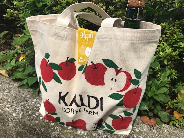 【カルディ】本日発売!数量限定のりんごバッグ初購入☆気になる中身は?