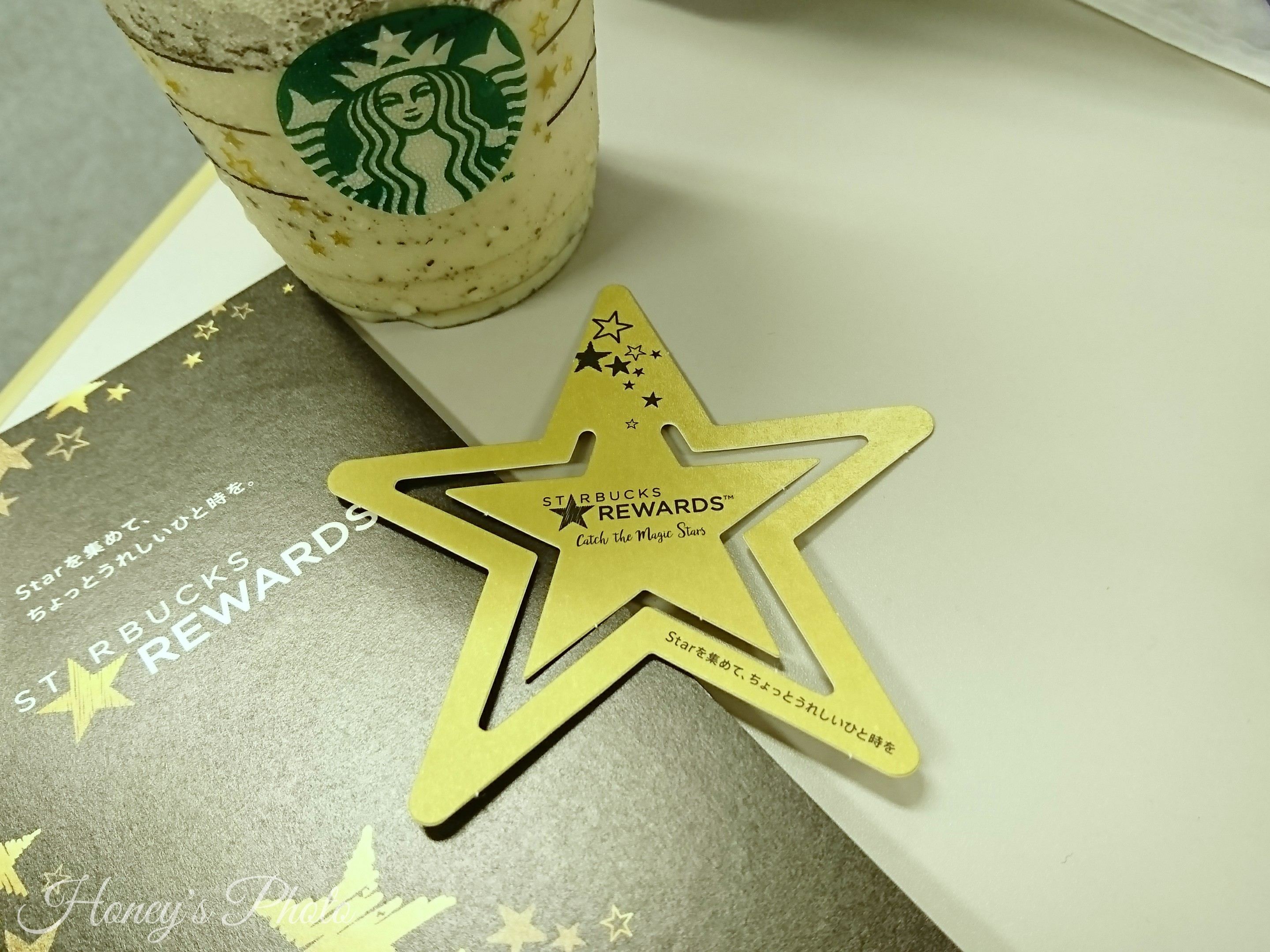 ☆ スタバのポイントシステム♪Starbucks Rewards  ☆