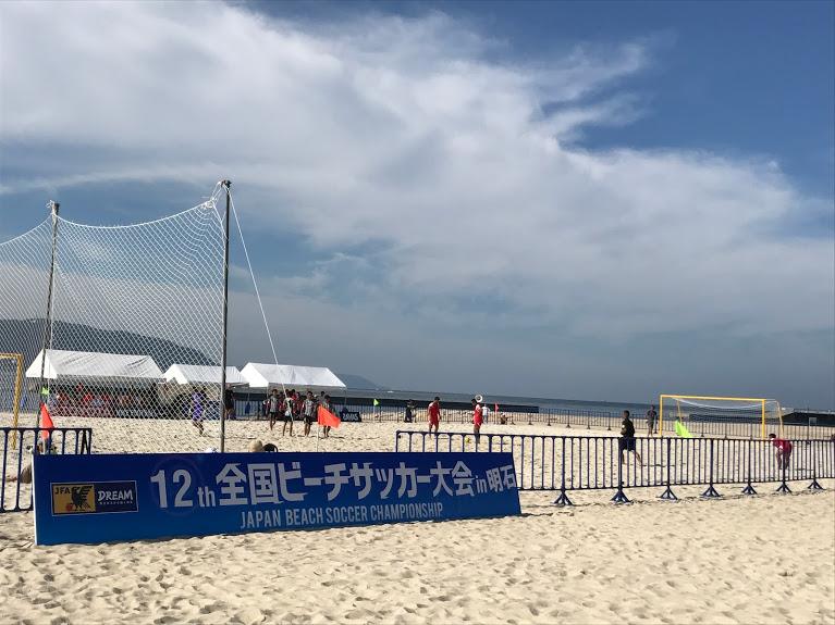 全国ビーチサッカー大会を明石で観戦!