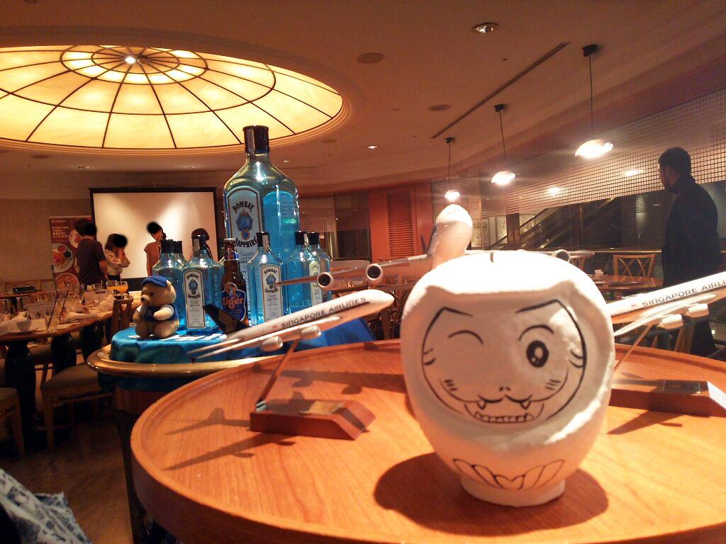 ヒルトン大阪 期間限定!シンガポール料理フェア開催中!