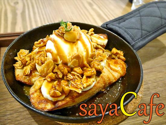 丸井今井札幌に円山のオシャレなカフェが!★カフェエデン