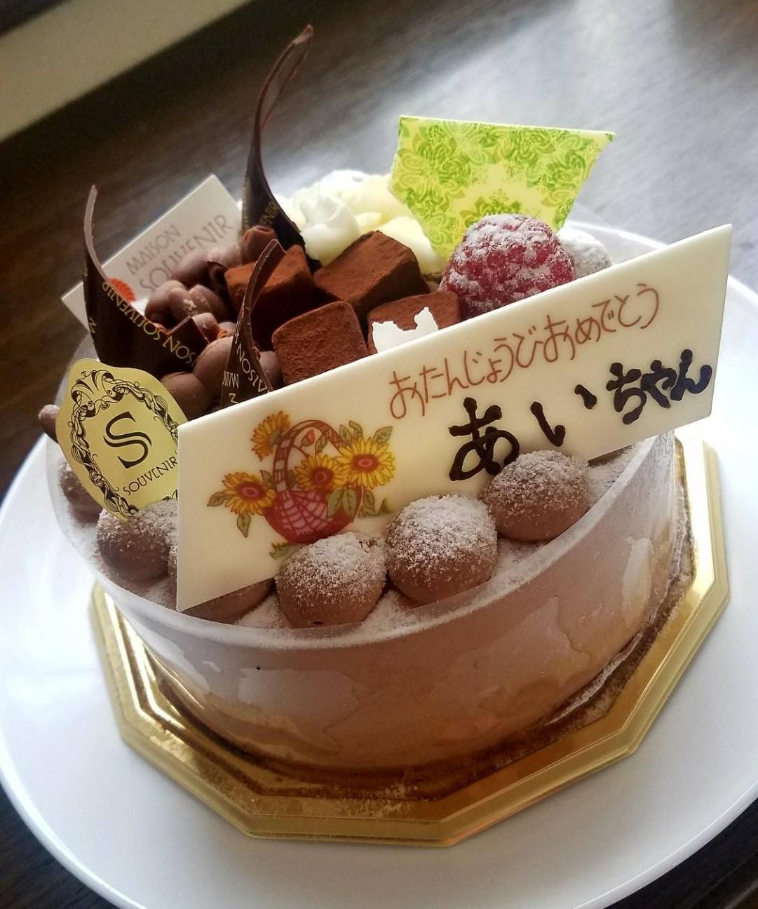 ★毎年毎年誕生日を祝ってれる方たち★