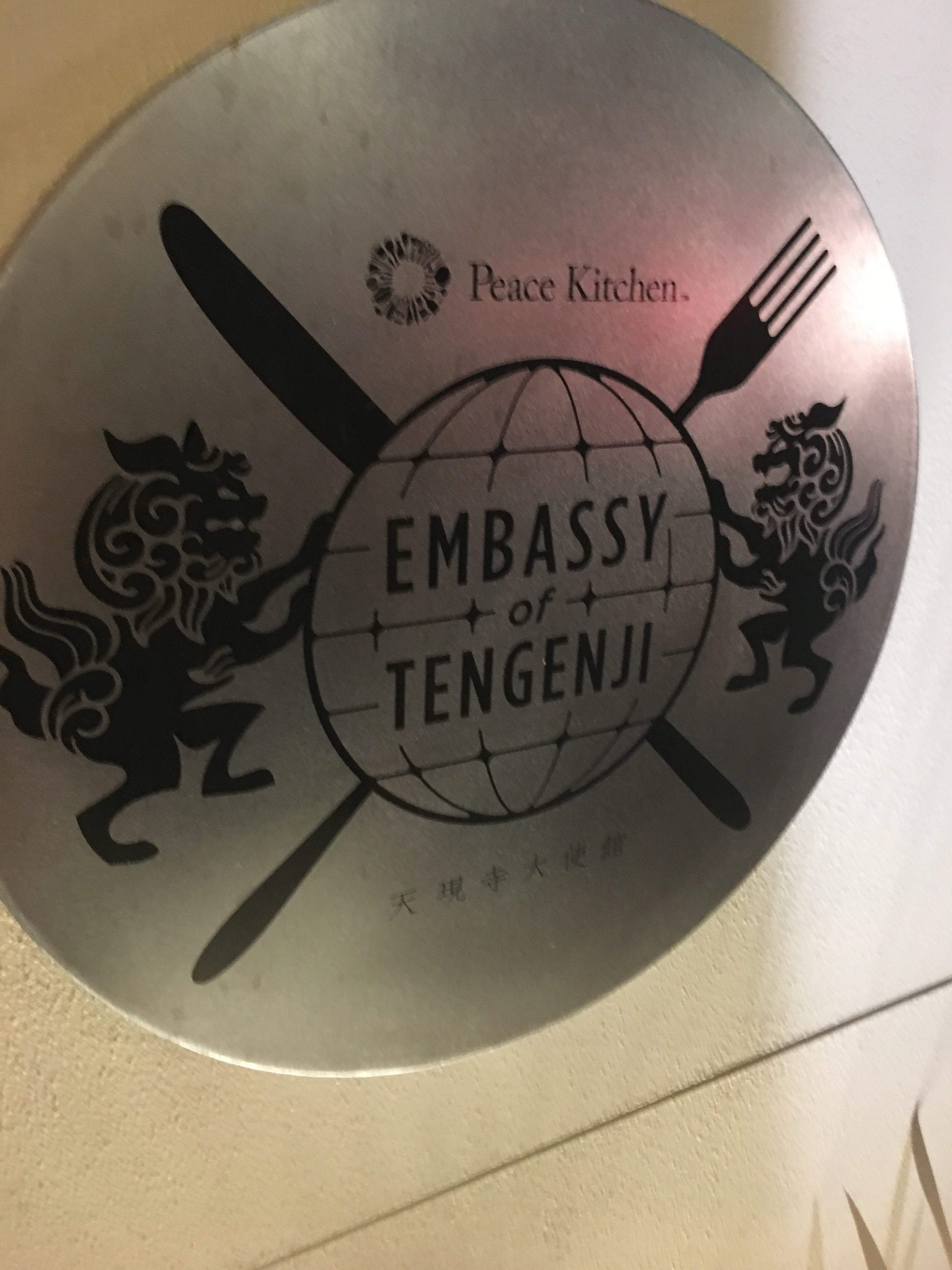 広尾で各国の味が楽しめるレストラン