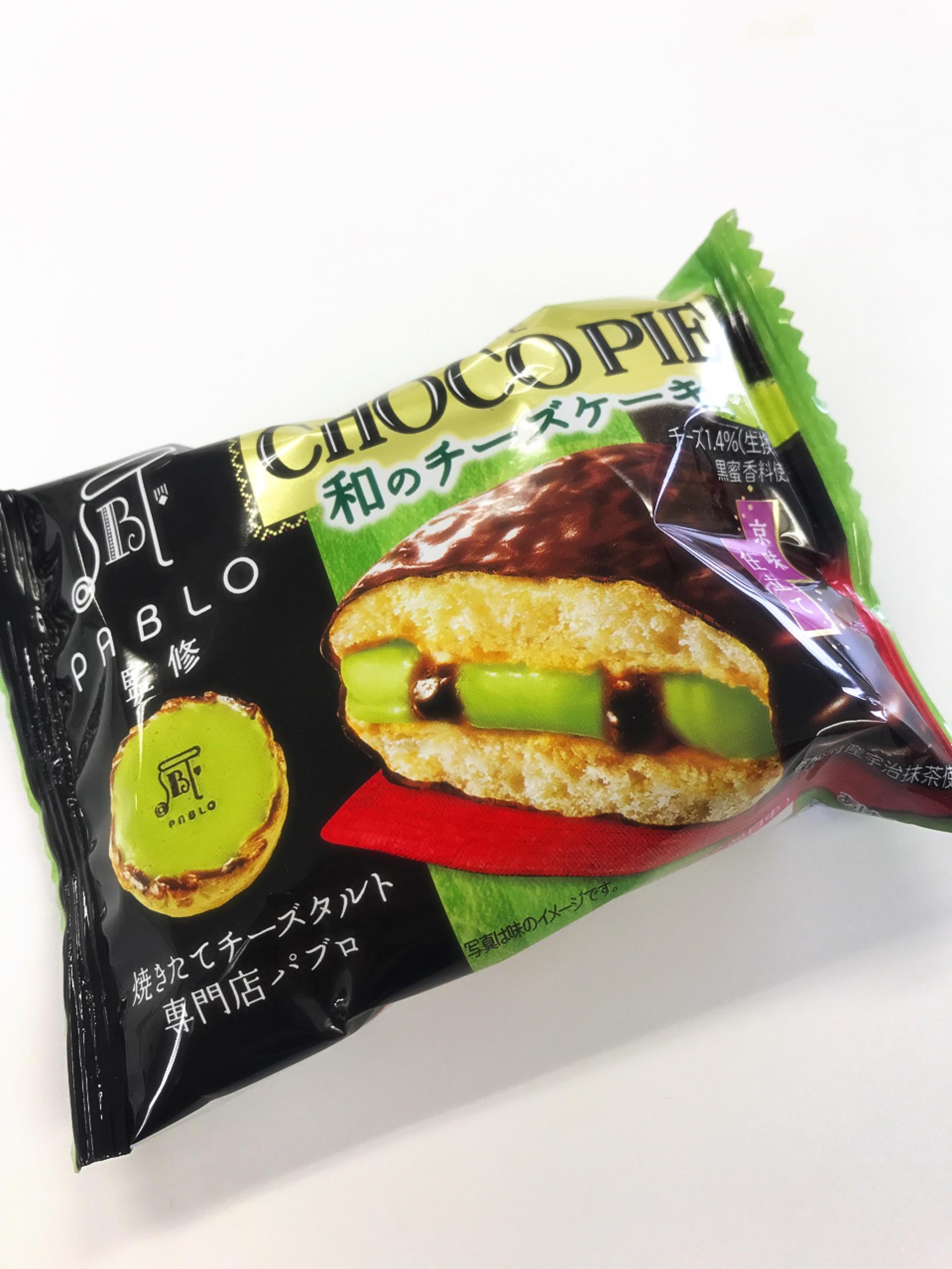 パブロ×チョコパイ新作★抹茶スイーツ【和のチーズケーキ 京味仕立て】