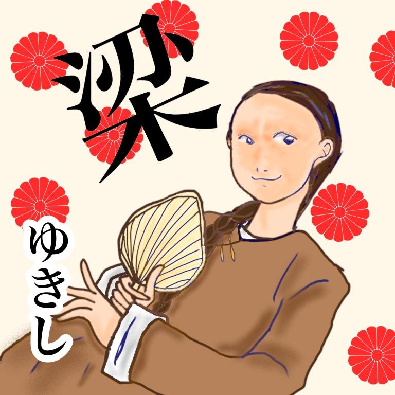 詠春拳映画の最高峰!ドラ息子カンフー