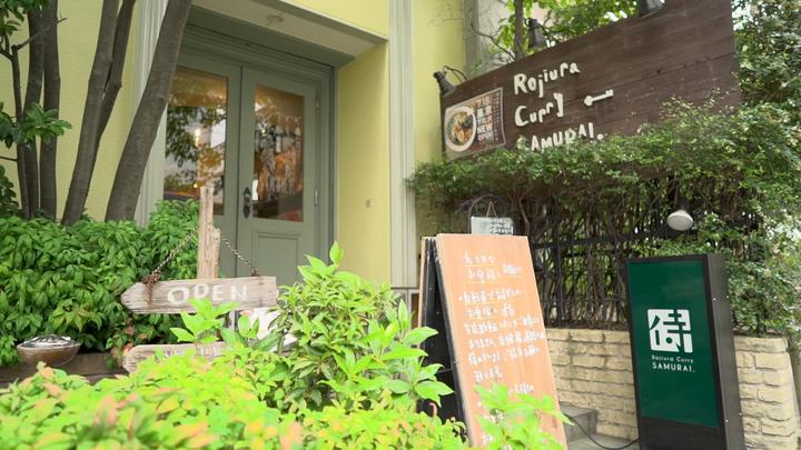 カレー激戦区の人気店!本場からも定評を受ける絶品スープカレー