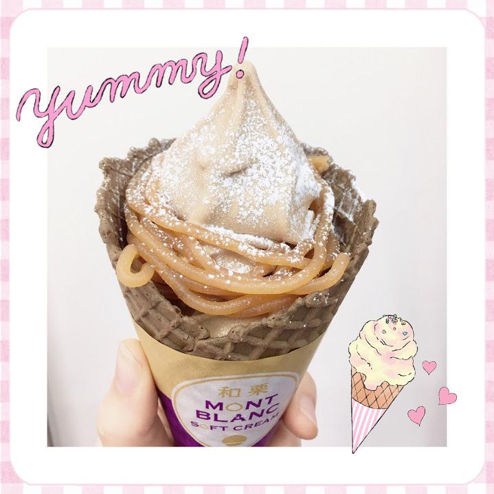 【本日発売!】ミニストップのプレミアム和栗モンブランソフトクリーム☆