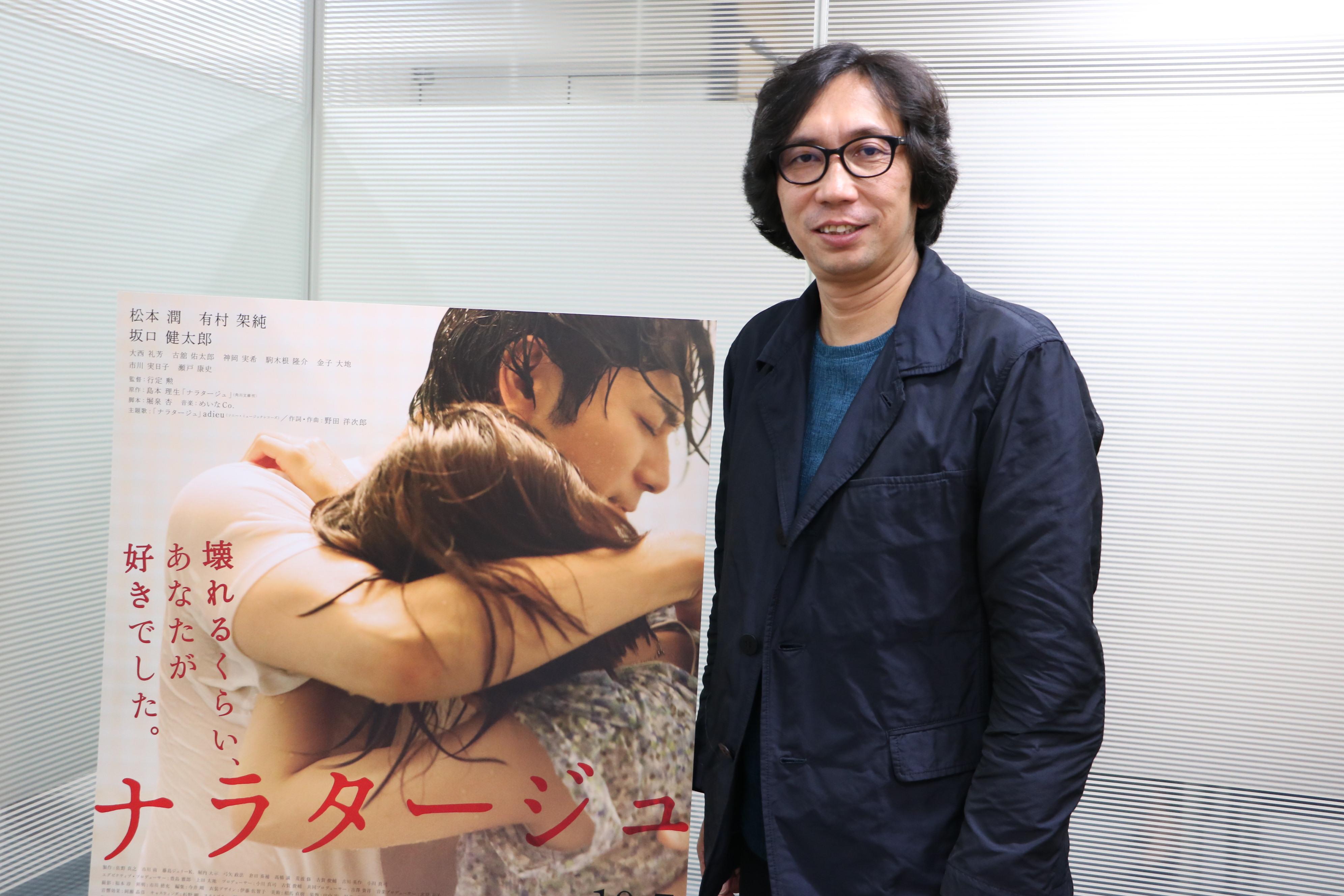 映画監督・行定勲さんにインタビュー