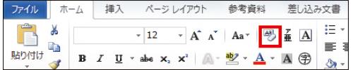 fuku_word_0929_02