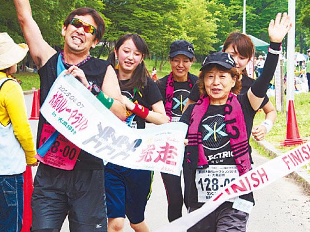 【参加者募集】12月3日(日)「第8回大阪リレーマラソン2017 IN 服部緑地」