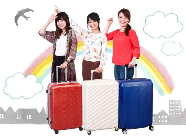 キラリガールが徹底チェック 私にぴったりのスーツケースはコレ!