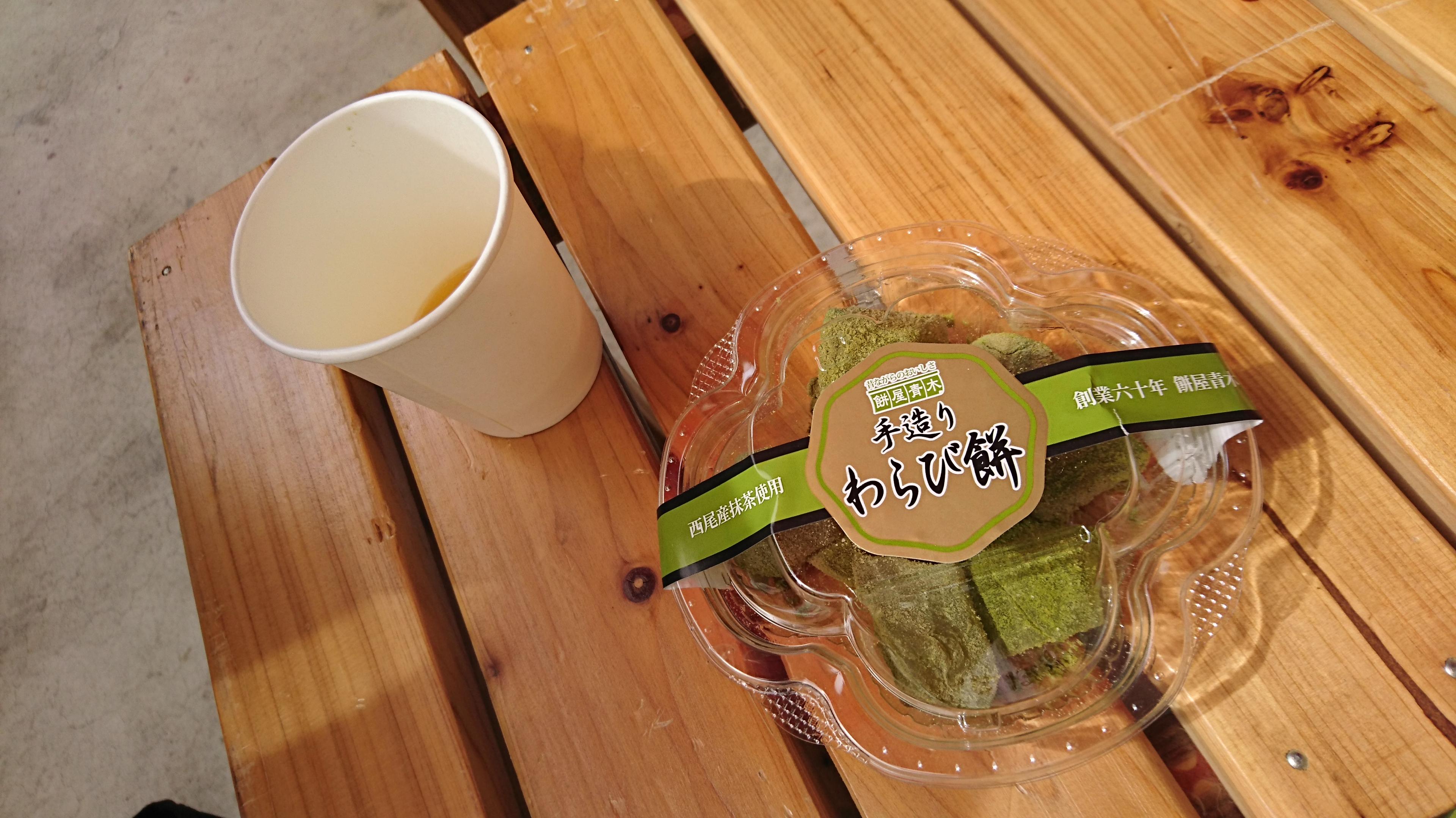 お餅屋さんの美味しい和菓子(その2)