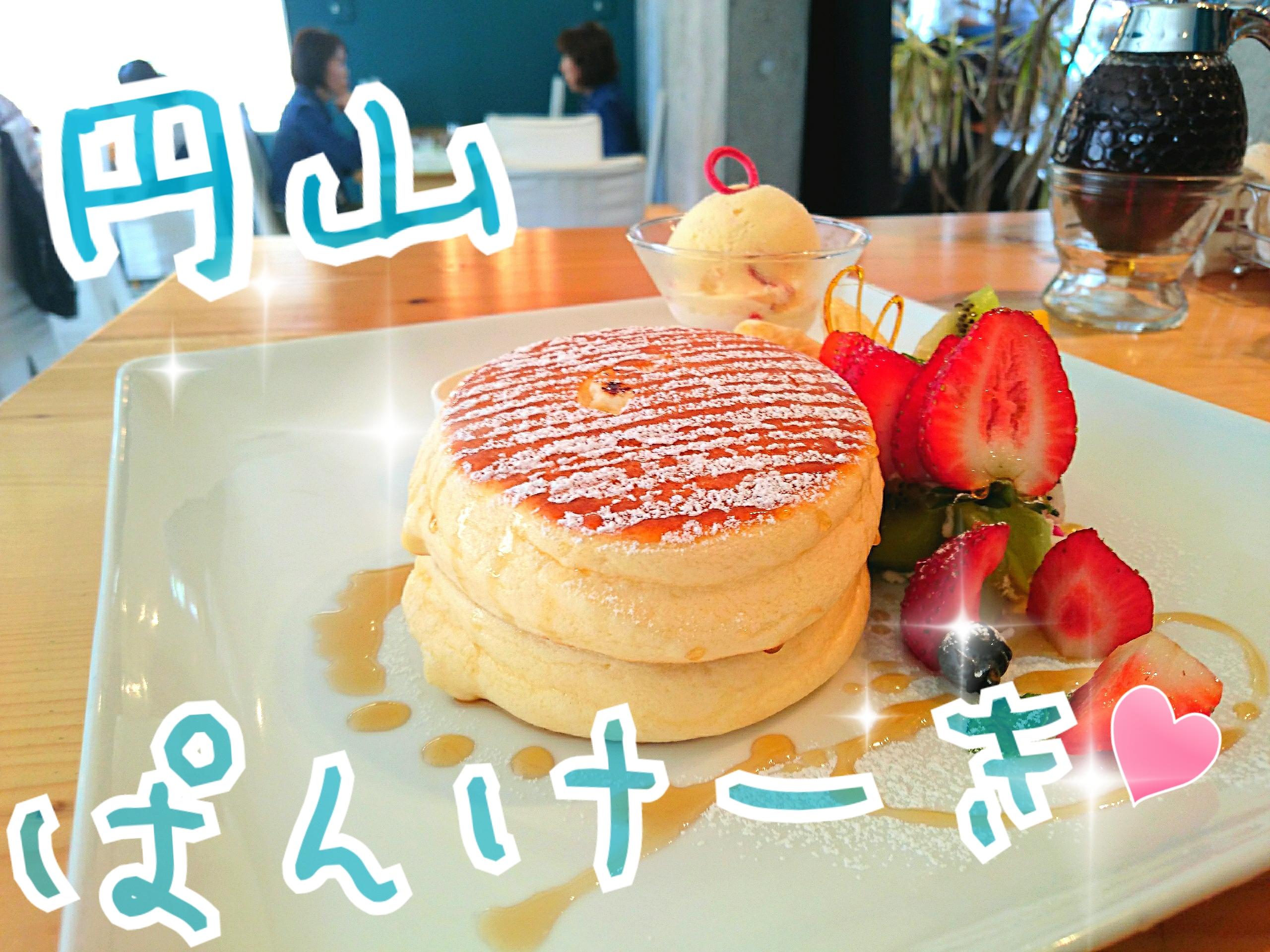 【札幌旅】念願の♡超人気!円山ぱんけーき♪