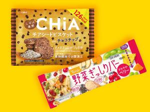 """""""新・間食習慣キャンペーン""""で女性にうれしい賞品が当たる!"""