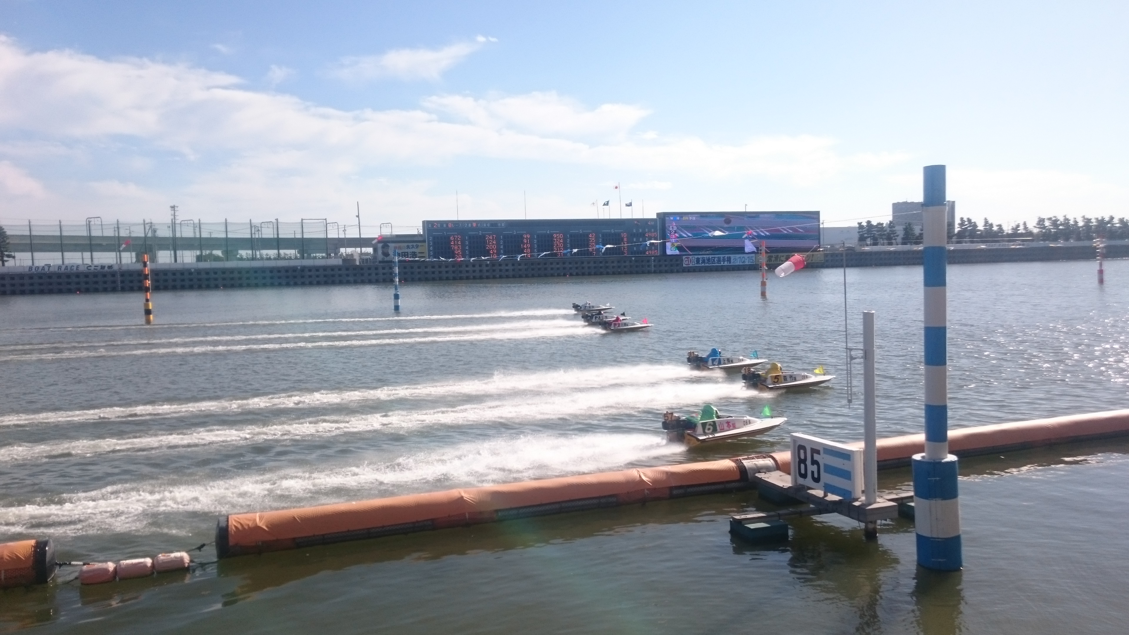【シティイベント】楽しめて、キュンとするボートレース体験