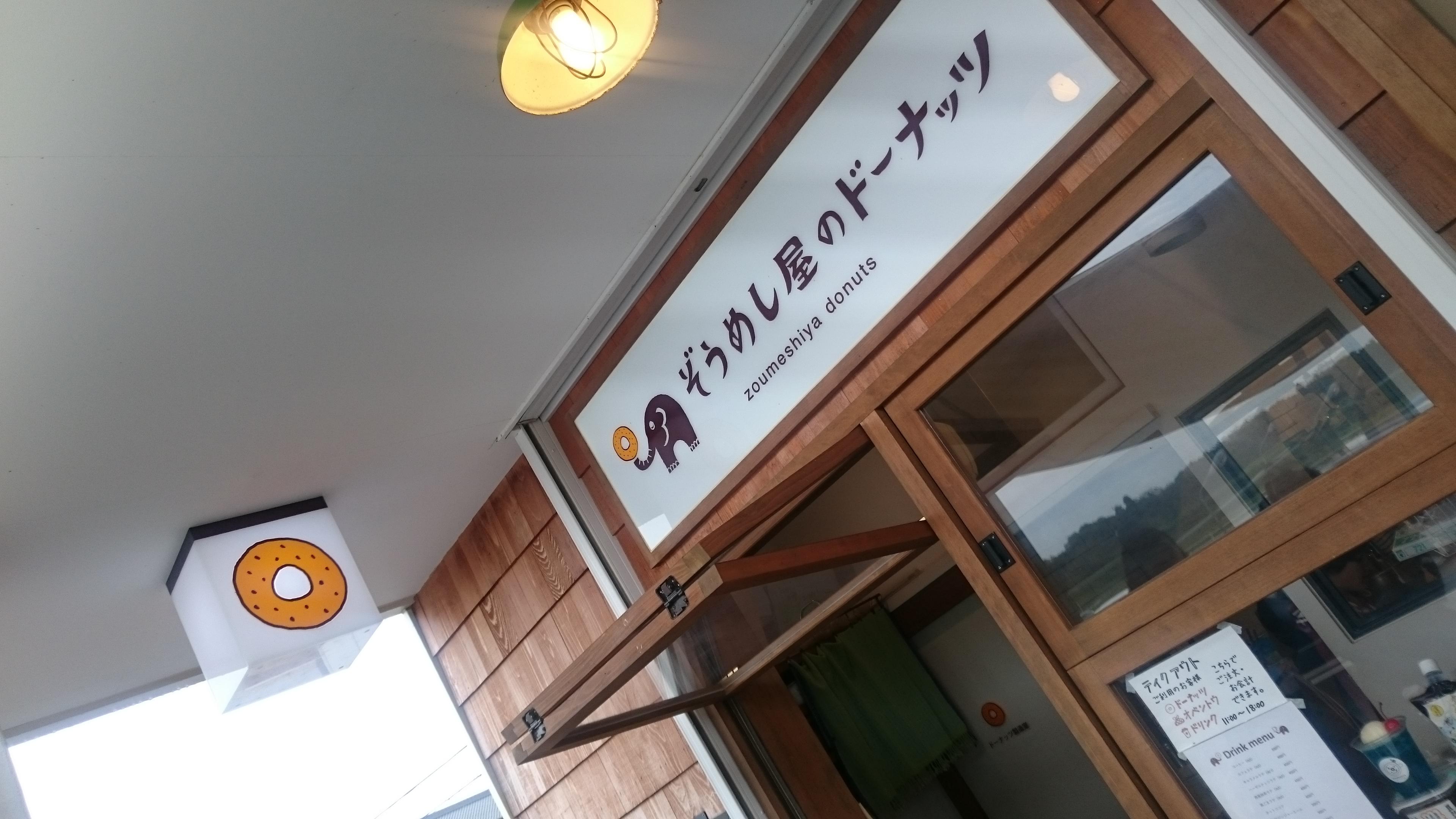 西尾のおすすめlunch!!