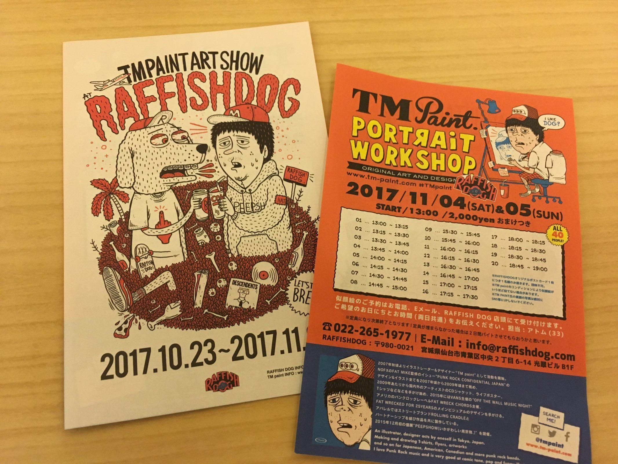TMpaintさんのART SHOWが仙台で開催中です!