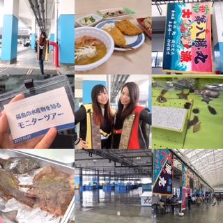 【日帰りプチ旅行】福島県の美味しくて安心安全な水産物を知って食べ歩き♪