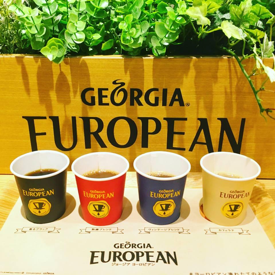 【渋谷】10月24日まで!無料でコーヒーの飲み比べが出来ちゃうカフェ