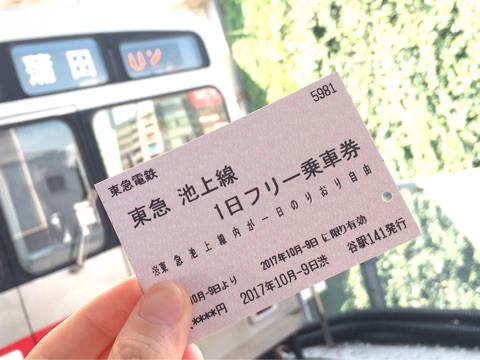 池上線フリー乗車デー♡開通90周年記念イベント