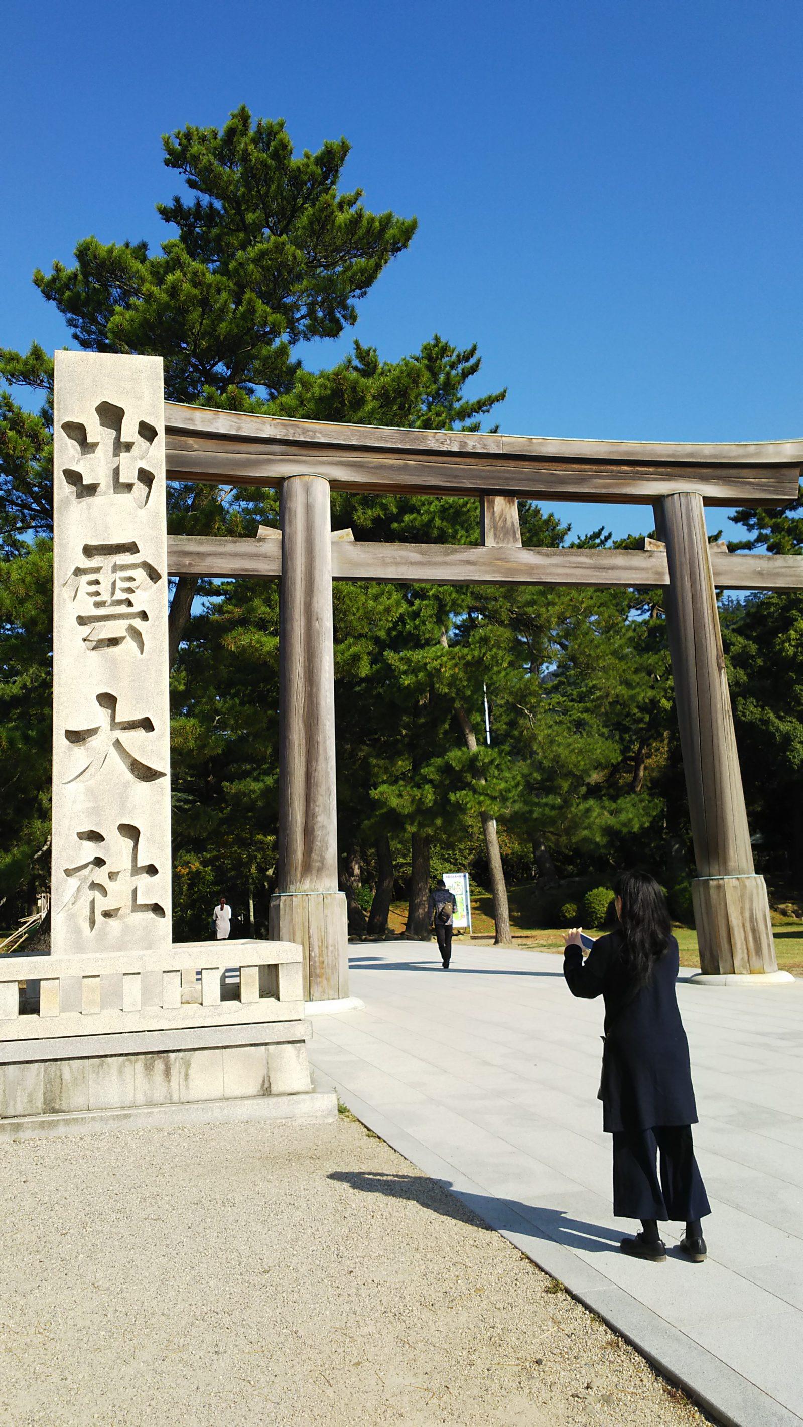 ご縁旅❤️島根の旅😆