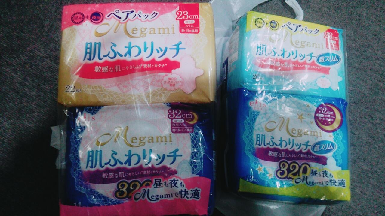 明日まで!生理用品今年は2個で300円♪!【べったら市】速報