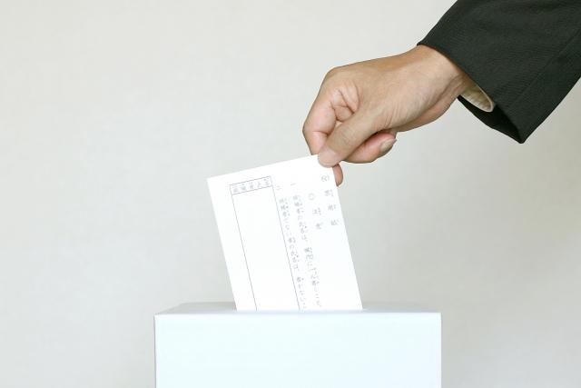 選挙 改めて私たちの権利について考える