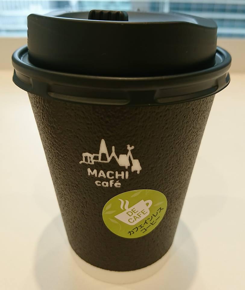 コンビニコーヒーでデカフェ♪カフェインのメリットデメリット