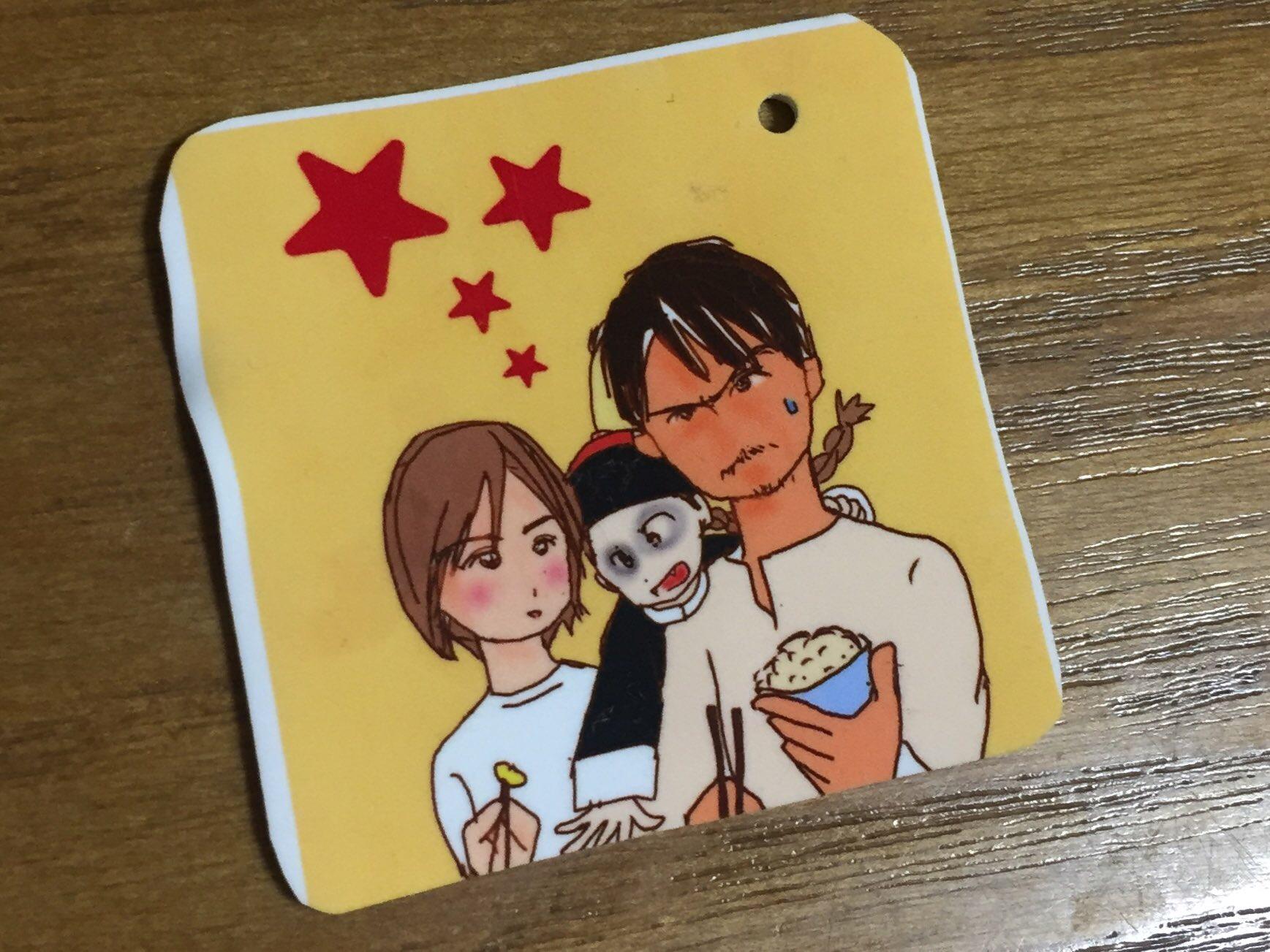 芸術の秋① ダイソーのプラ板で林正英グッズ!