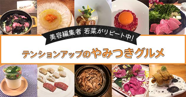 新宿で忘年会に◎の天ぷら店