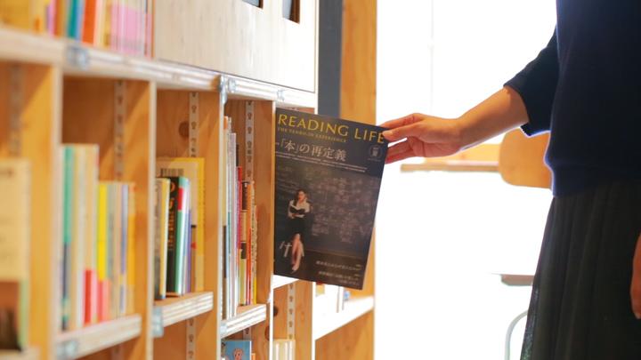 読むだけではもう古い! 本を通じて体験までできる話題の書店
