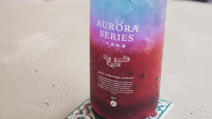 トキメキと驚きをボトルに♪ 秘密のオーロラドリンク