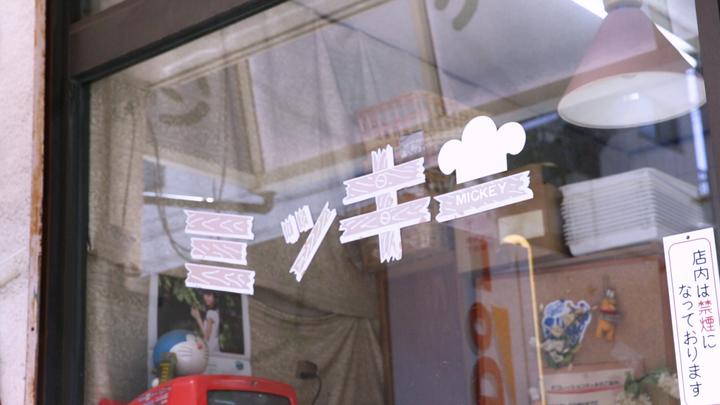 はみ出すボリューム! 昭和の雰囲気が懐かしい街のパン屋さん